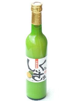 冲绳特产shiikuwasaa shikuwasa果汁
