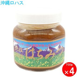 アンディーノ straight honey pure active honey 700g4 unit set