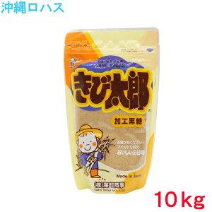 【業務用】きび太郎 10kg