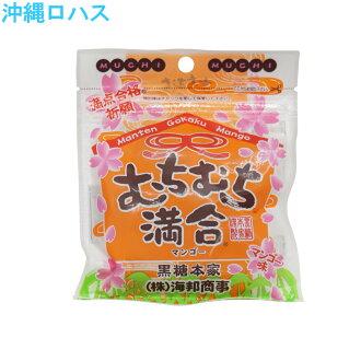 ■ whip Okinawa whip met with ( mango ) brown sugar ■ LOHAS goods fs3gm in Okinawa