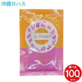 【業務用】無農薬 ファンジン オリエンタル ドライ ハーブ 12g 100包 (よもぎ蒸し 薬草)