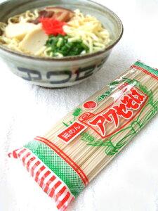アワセそば(沖縄そば)細麺