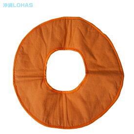 ファンジン よもぎ蒸し専用座布団(黄土椅子用)