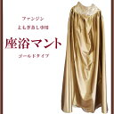 Gown gold01