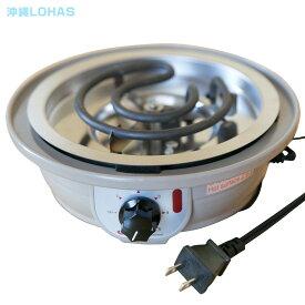 ファンジン よもぎ蒸し コンロ (電熱器)