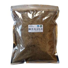 韓国サジャバル農家直送 獅子足ヨモギ 1kg(100回分) よもぎ蒸し専用 乾燥 漢方座浴剤