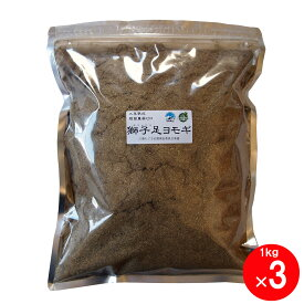 韓国サジャバル農家直送 獅子足ヨモギ 1kg(100回分) 3個セット よもぎ蒸し専用 乾燥 漢方座浴剤