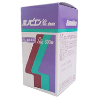 Ho bien tablets deux 300 tablets x 5 box set ♦ extras with (please contact bonus) ♦ same day delivery (order before 4 pm) ♦ pharmacist consultation with