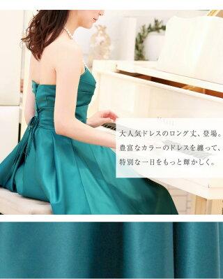 ロングドレス,マキシ丈,発表会,演奏会,衣装,結婚式,親族,ピアノ