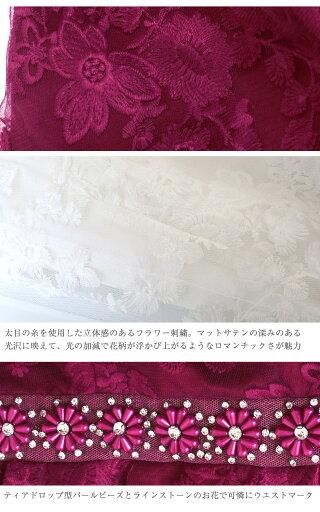 ロングドレス,演奏会,発表会,結婚式,ウエディングドレス,二次会,1.5次会,パーティードレス,大きいサイズ,コンサート,ピアノ