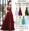 It is / black / black / blue / blue / red / red / green / yellow /XS/S/M/L/LL/XL/2L/3L/4L for / fall/winter in / summer in bijou 20s /30 charges /40 charges /50 charges / spring for the long dress concert big size party dress long length aurora Tulle con