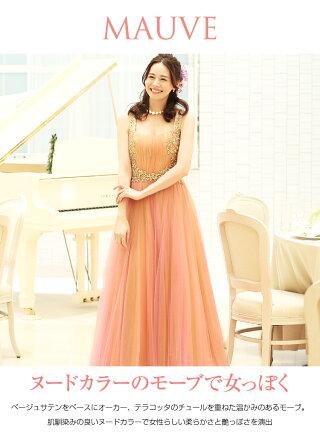 ロングドレス,結婚式,二次会,花嫁,ブライダル,演奏会,発表会,ピアノ,衣装