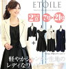 [Knit one party dress] decide to elegant shantung fabric in a corsage 2 ピースシャンタンエレガントスーツ-