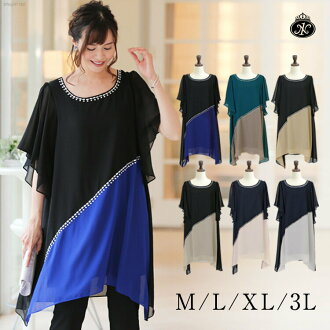 It is the four season for 50 generations for party dress dress four circle big size wedding ceremony short sleeves dress dress maternity brei maid party dress M L 2L 3L invite four circle party party wedding 30s 40 generations in twenties