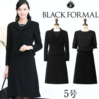 It is a black formal suit in a review●
