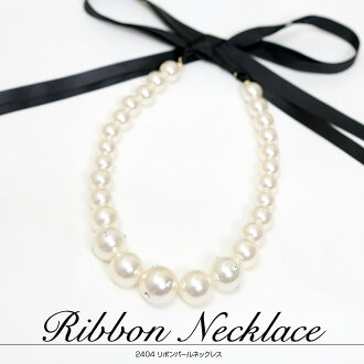 The necklace Lady's accessories large drop of pearl rhinestone bijou ribbon cute wedding ceremony invite accessory party dress party dress white white coming-of-age ceremony graduation ceremony entering a kindergarten-type open day ママアクセ four season