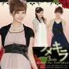 Wedding and party to the featured ♪ simple Bolero / Bolero ☆ シンプルラメキラ-