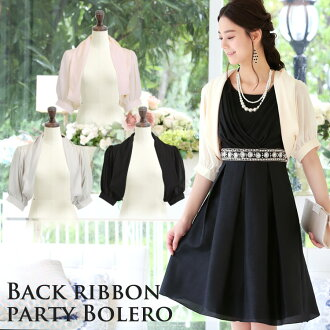 Easy-to-fit 1 hand-held ☆☆ back Ribbon Bolero soft elegant drape dress-