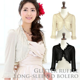Bolero reviews ♪ shining lame x fluffy ruffles ☆ sparkling frill long sleeve Bolero-