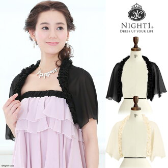 Gorgeous bolero ☆ adjustable size of party bolero ♪ frill and the chiffon●