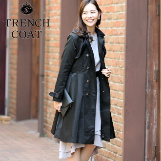 Trench coat coat ladies trench A line jacket trench coat by color outer trench coat spring coat trench coat wedding parties party 20s 30s autumn winter trench coat trench coat trench coat.