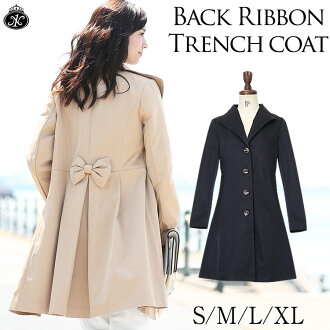 It is / navy / dark blue / beige /S/M/L/XL/2L/LL for / fall/winter in / summer in dress coat Lady's 20s /30 charges /40 charges /50 charges /60 charges / spring with the errand commuting attending school party ribbon broach in coat trench coat usual times