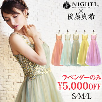 I wear it, and the back turns off 1,000 yen in reviewing it! Haute couture bijou long dress wedding ceremony, party●