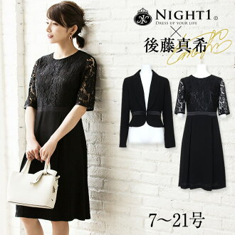 It is / black / black /7 /9 /11 /13 /15 /17 /19 /21 for / fall/winter in / summer in race dress black marriage formal dress mother ceremony suit dress black formal big size Maki Goto wearing mourning dress jacket 30s /40 charges /50 charges / spring