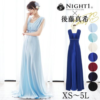 Long Empire line dress, concert, Conference, dinner in large size