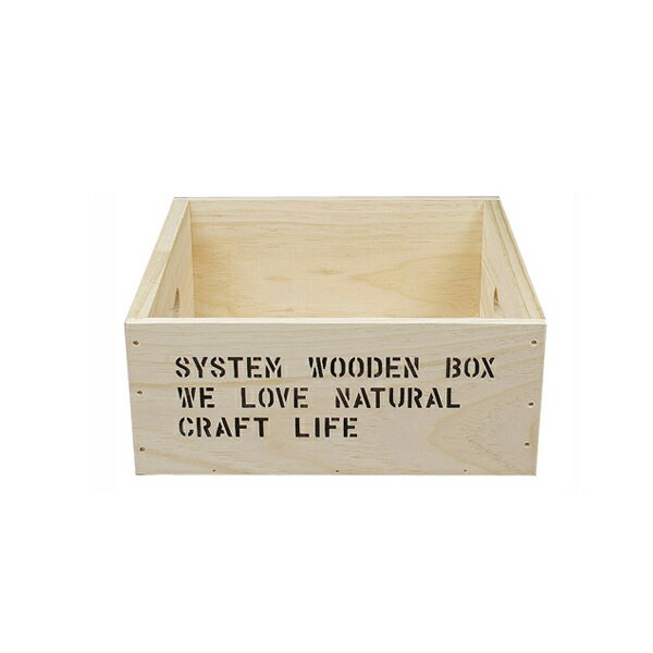 W-6ドロワーBOX(W) #13206 組み合わせられるシンプルな深めの木製ボックス 持ち手穴付き 無塗装