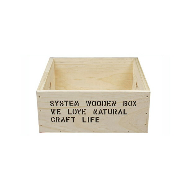 WS-6ドロワーBOX(W) #13216 組み合わせられるシンプルな深めの木製ボックス 持ち手穴付き