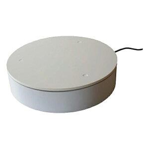 ターンテーブル NS2-520 つい触ってしまってもピタっと止まる安全装置付き電動式回転テーブル。 【キャンセル不可】