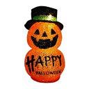ハロウィン かぼちゃ イルミネーション 防滴 屋外 低圧