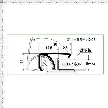 A1/ピュアパネルLEDラクライトパネル作品厚2mmまで(選べるフレームカラー)