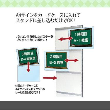 カードケースメッセージスタンドA4横型2列8面ハイタイプCCMS-A4Y16RH屋外メニュー看板サイン個人宅配送不可両面