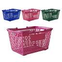 10台セット ショッピングバスケット SL-8N 買い物カゴ 広い間口 (選べるカラー)
