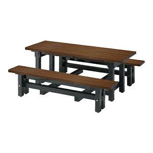 リサイクルデュオ N #67 246-0150 施設用 屋外用 テーブル+ベンチ