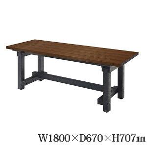 リサイクルテーブル N #67 246-0110 施設用 屋外用