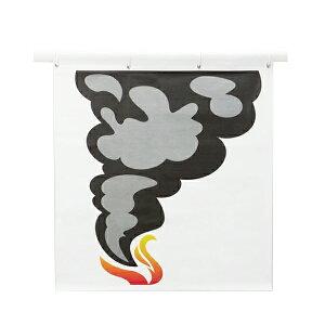 消火用品 消火訓練用標的(煙) 831-803 防災 訓練 練習 実演 消防