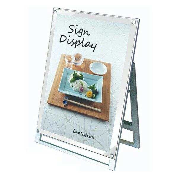 ポスター用スタンド看板 ホワイト PSSK-A1LKW 1M以下 A型看板