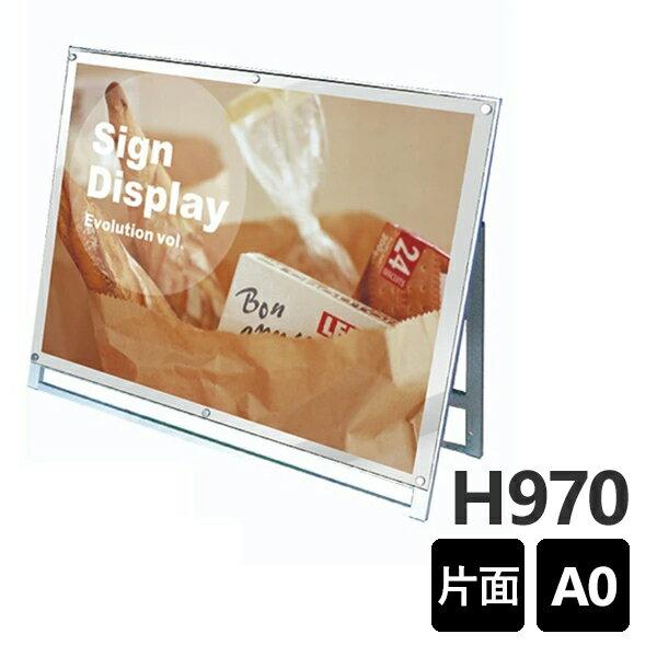 ポスター用スタンド看板 ホワイト PSSK-A0YLKW 1M以下 A型看板