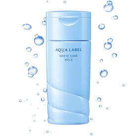 資生堂 アクアレーベル ホワイトケア ミルク(アクアレーベル 乳液W) 美白 高機能 透明感 保湿 ハリ