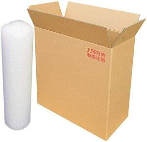 ダンボール 宅配140 タワー型大型パソコン梱包用(モニター・ディスプレイ デスクトップ テレワーク)硬材質ダンボール(箱56×26×56cm)とクッション5m便利セット(印字あり)