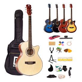 アコースティックギター17点セット 初心者入門セット 40インチギター アコギ おしゃれなカッタウェイ