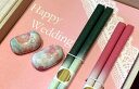 レーザー名入れ ハッピーウェディング ピンク 花きらめく夫婦セット 箸置き付 風呂敷ラッピング オリジナルデザイン桐箱