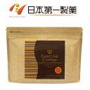 【定期1点コース】エクササイズコーヒー 1袋(30本入)初回1杯あたり32円★【2回目以降は8%OFF】ダイエットコーヒー …