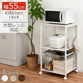 キッチンボード 電子レンジ台 スライド棚 スチール製 キッチン家電 収納 キャスター コンセント 付き 55幅 ホワイト/オーク/ウォールナット KET140088