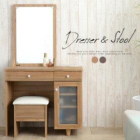 ドレッサー 椅子 可愛い 木製 ナチュラル/ブラウン LCB642280