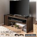 ロータイプテレビ台 ルーター収納 32型対応 オーク×ホワイト/オーク/ホワイト/ウォールナット×ブラック/ウォールナット TVB018116