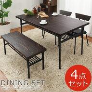 ダイニングテーブルセット・テーブル・棚付き・ベンチ・ダイニングチェア・机・ダイニングテーブル・いす・セット・ダイニングベンチ・つくえ・食卓セット